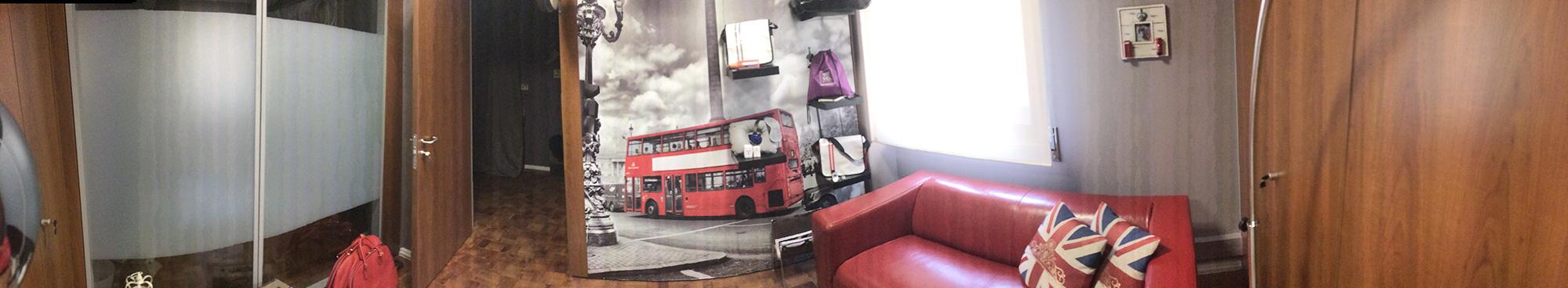 Tryvel - Londres